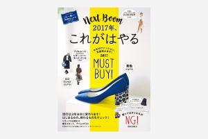 REkoregahayaru_top