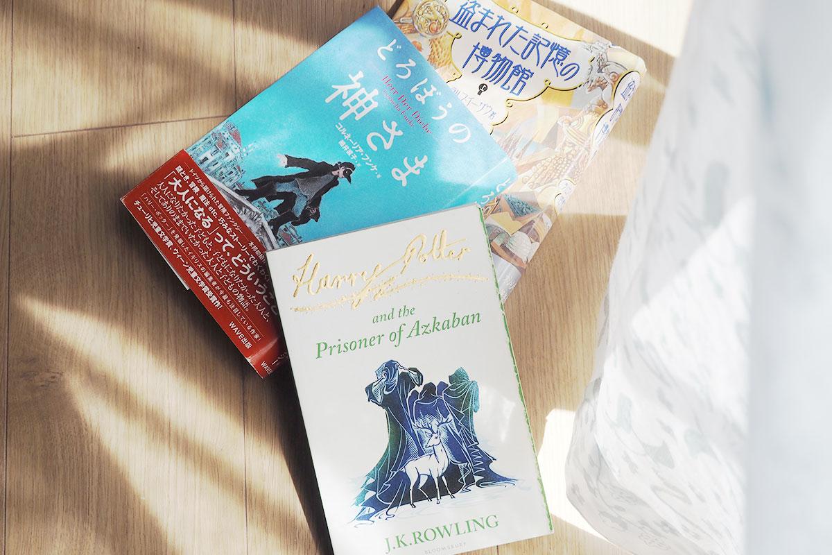 toda_books01