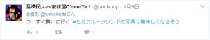 tamishop