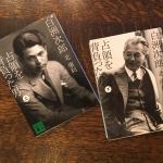 【ヒットメーカーに会ってみた!】加藤晴之さん 第2回 「白洲次郎は、チャラいイメージだった」
