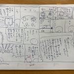 """【あの本のつくりかた、教えて!」谷綾子さん第3回「要素すべてに、読者を動かす""""ねらい""""がある!」"""