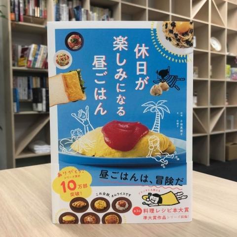 【あの本のつくりかた、教えて!】谷綾子さん第1回「どうやってつくっているか想像すらできない本」