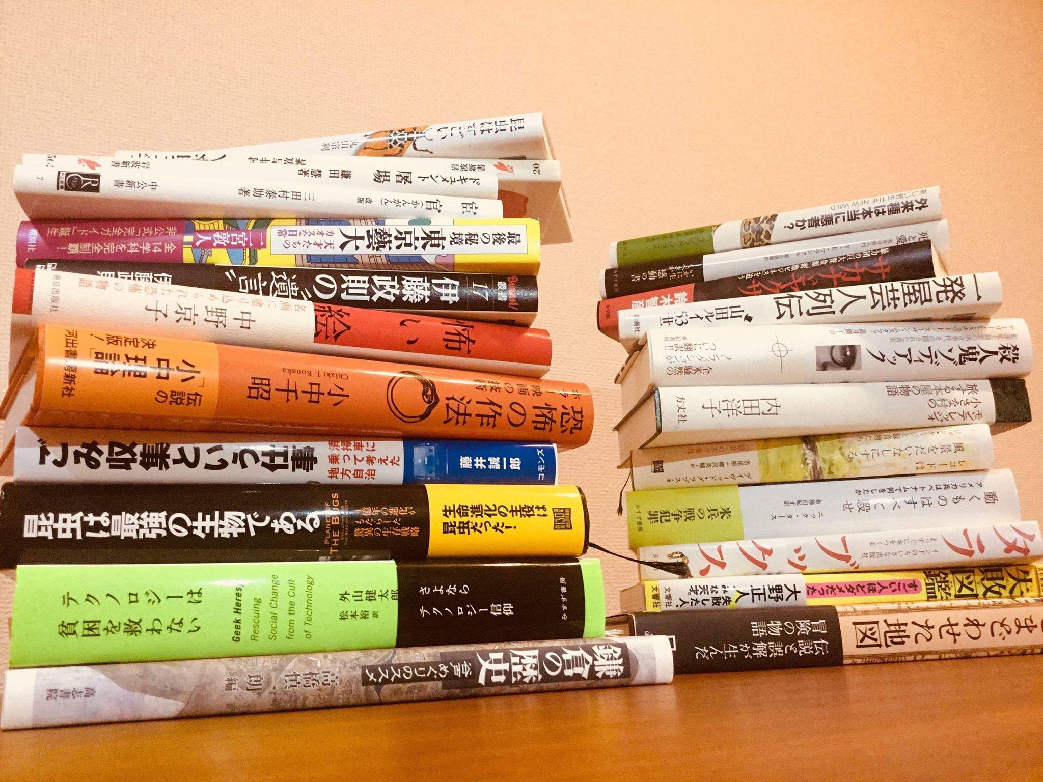 【あなたの「積ん読」見せてください】vol.3 「字」が買う決め手になったけど、字のせいで積ん読