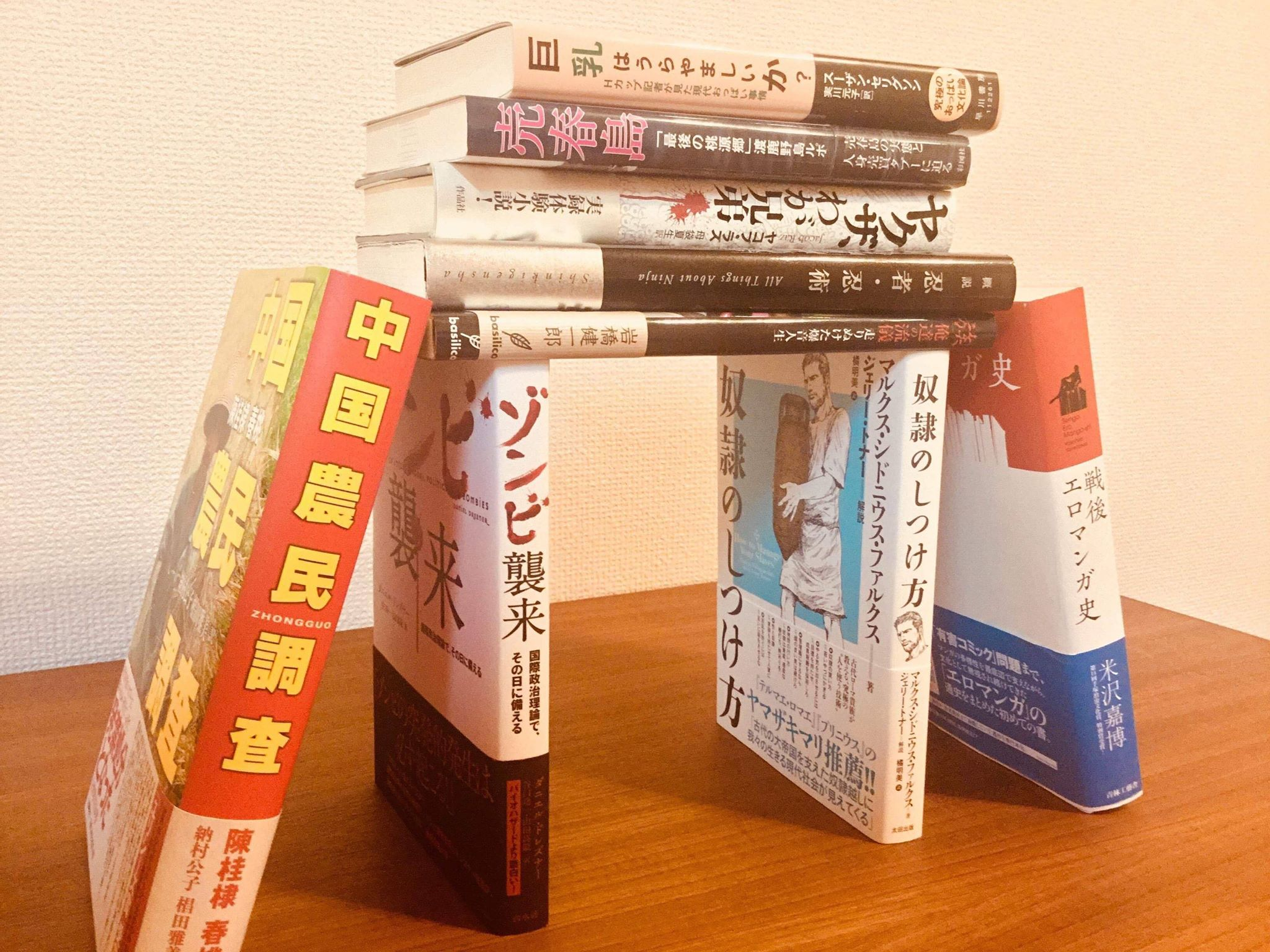 【あなたの「積ん読」見せてください】vol.2 なぜ、積ん読は生まれるのか? を分析してみた