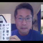 【ヒットメーカーに会ってみた!】 柿内尚文さん 第1回 「ベストセラー編集者が、著者になって初めてわかったこと」