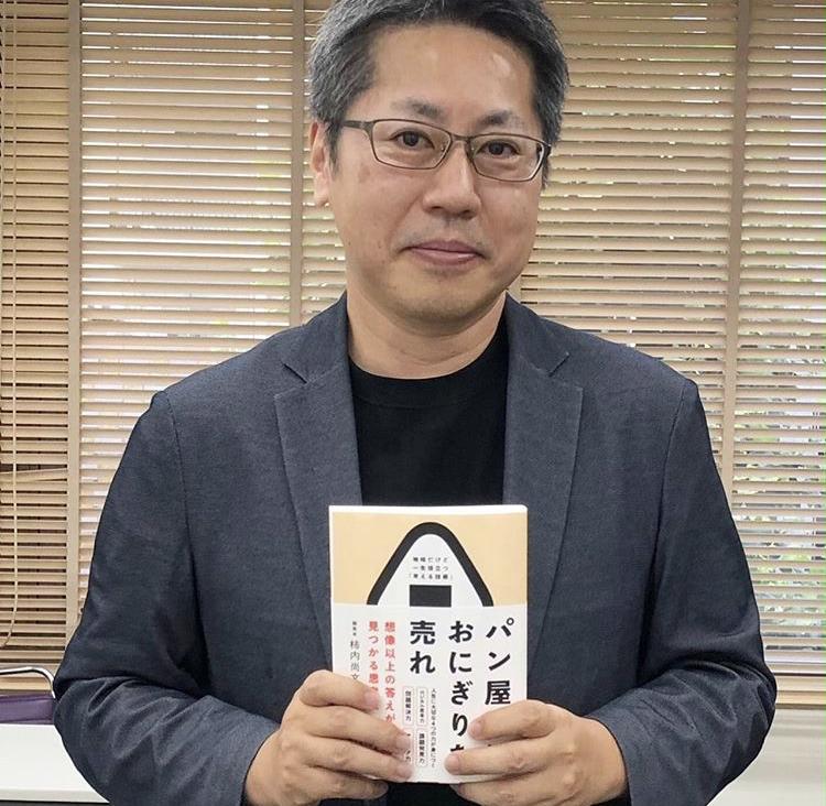 【ヒットメーカーに会ってみた!】 柿内尚文さん 第2回「どうしたら売れる企画になりますか?」