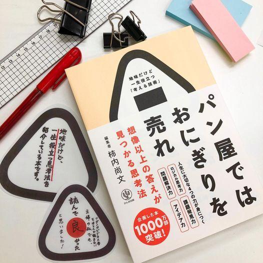 【ヒットメーカーに会ってみた!】 柿内尚文さん 第4回 「出版業界が苦しんでいるのは、本の届け方である」